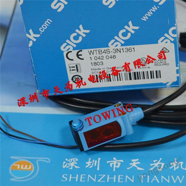SICK德国施克WTB4S-3N1361光电传感器