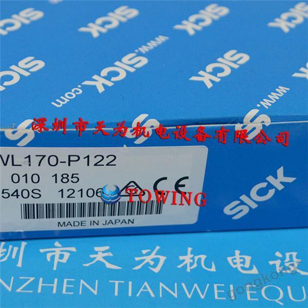 SICK德国施克WL170-P122光电传感器
