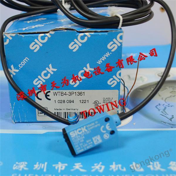 SICK德国施克WTB4-3P1361光电传感器
