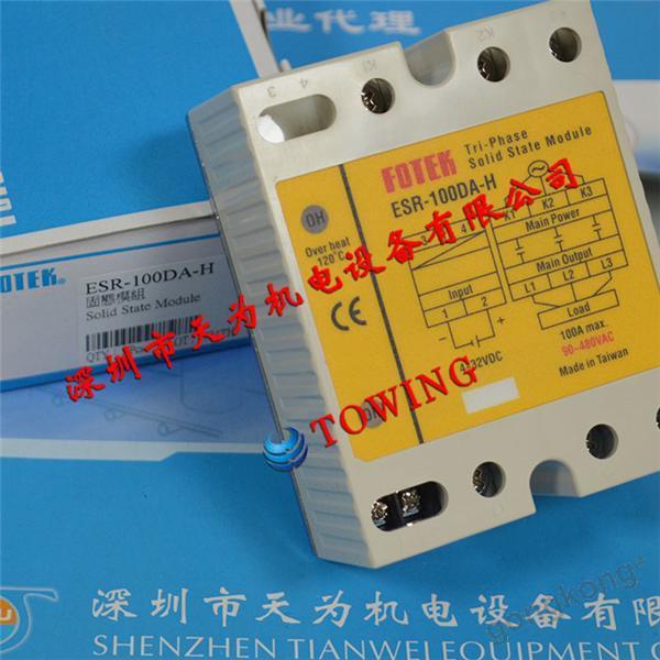 FOTEK台湾阳明ESR-100DA-H固态继电器