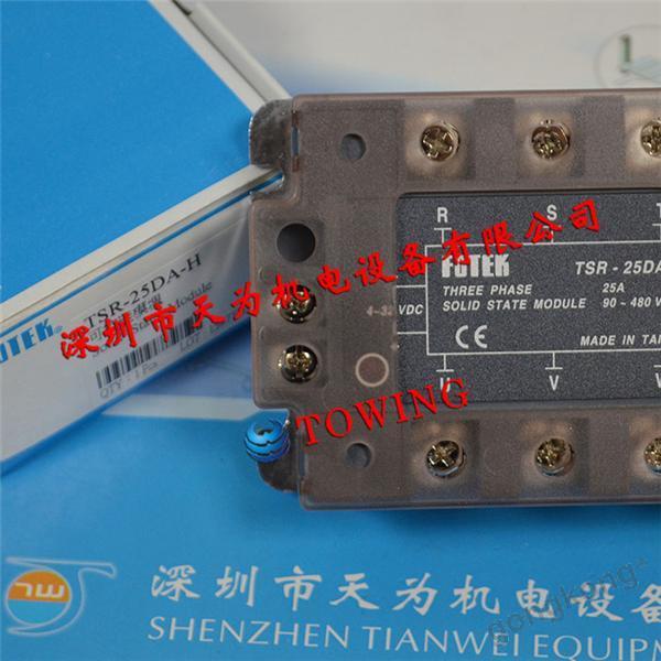 FOTEK台湾阳明TSR-25DA-H固态继电器