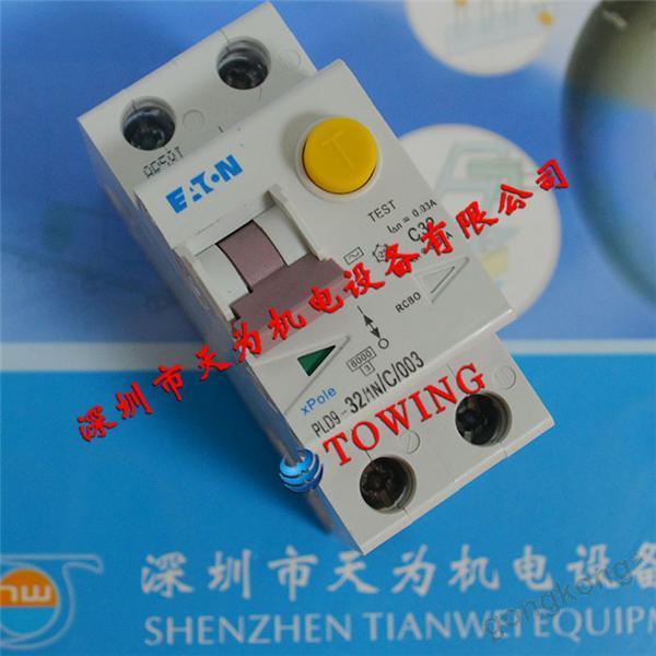 ETN伊顿PLD9-32 1N C 003漏电断路器