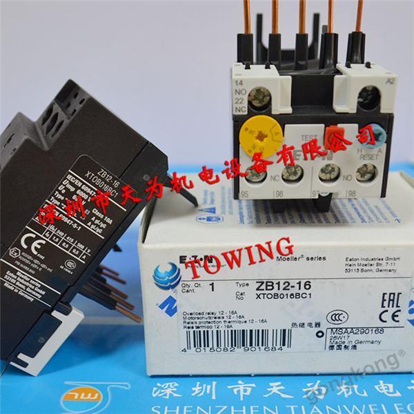 ETN伊顿ZB12-16热过载继电器
