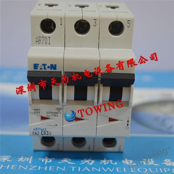 ETN伊顿FAZ-C63 3-AS微型断路器