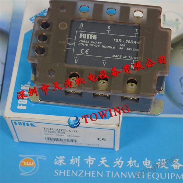 FOTEK台湾阳明TSR-50DA-H固态继电器