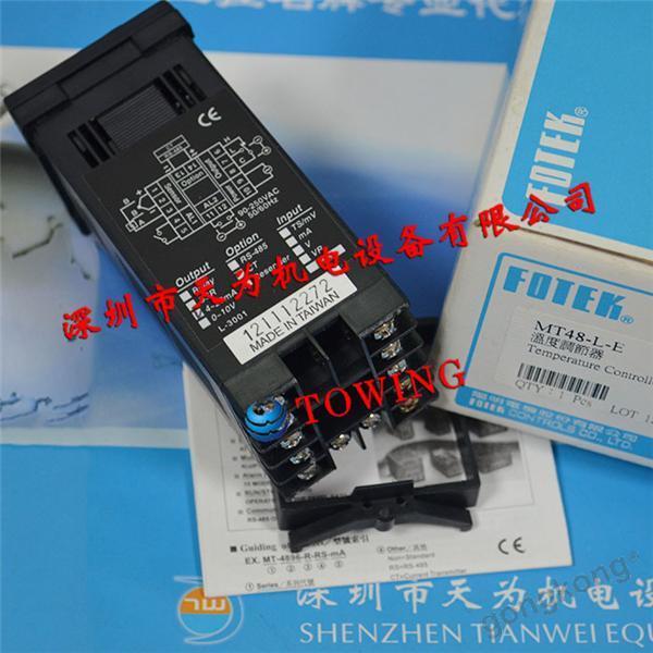 FOTEK台湾阳明MT48-L-E温度控制器