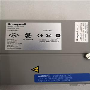 MICROSCAN FIS-6300-0002G