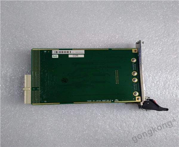 Siemens 6FC5357-0BA33-1AE0