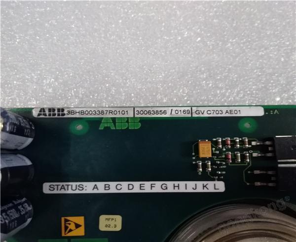 Siemens 6FC5203-0AF00-0AA1