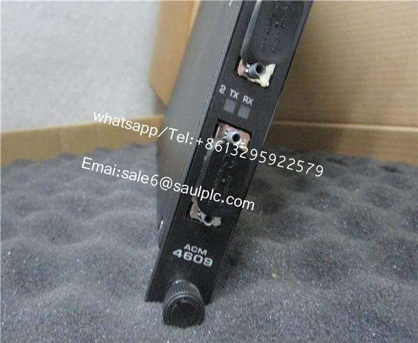 TRICONEX 4609