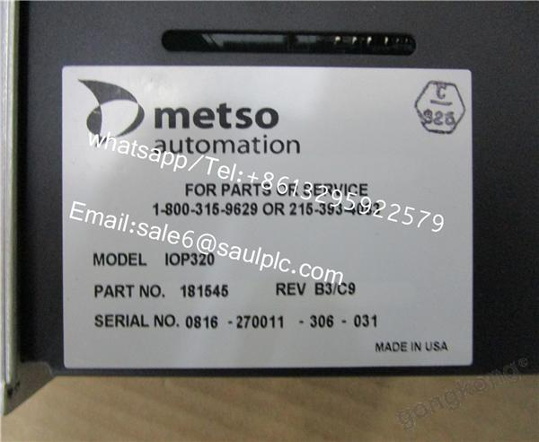 METSO AUTOMATION-IOP320