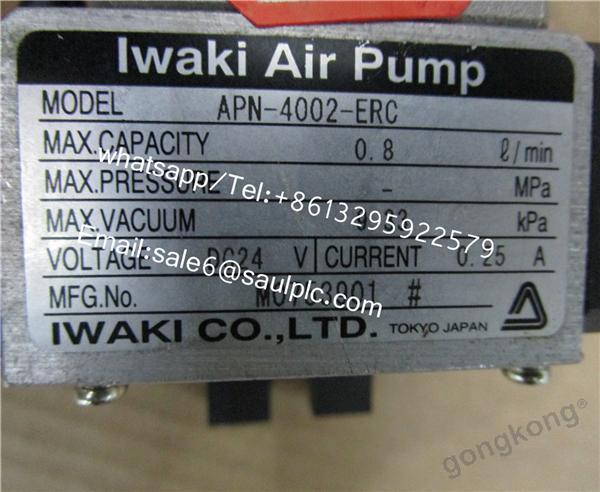 Iwaki-APN-4002-ERC