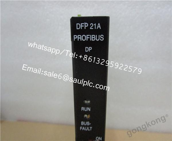 SEW-DFP 21A