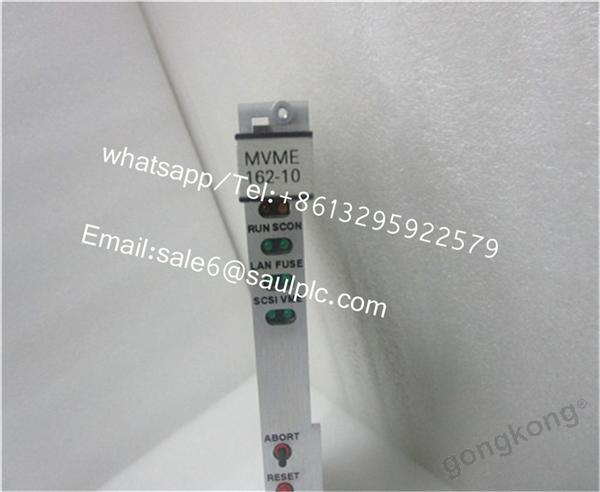 MOTOROLA-mvme162-10