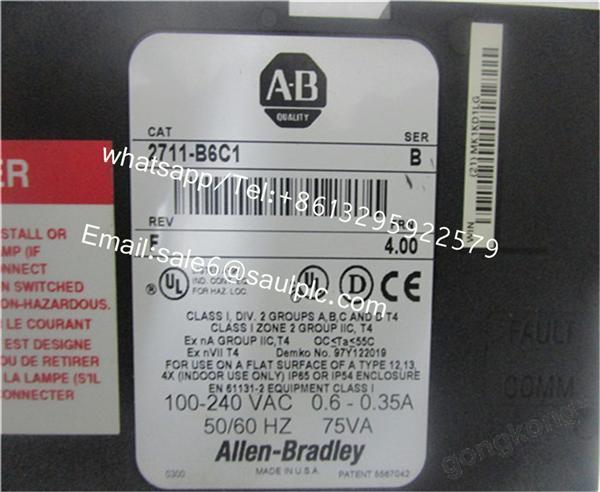 AB 2711-B6C1 5800