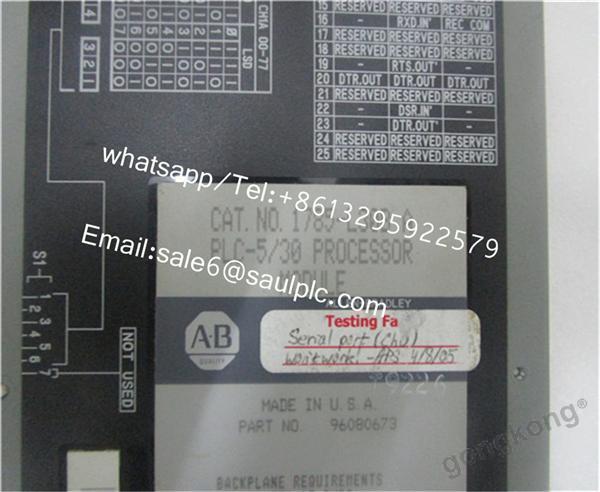 AB 1785-L30B 7000