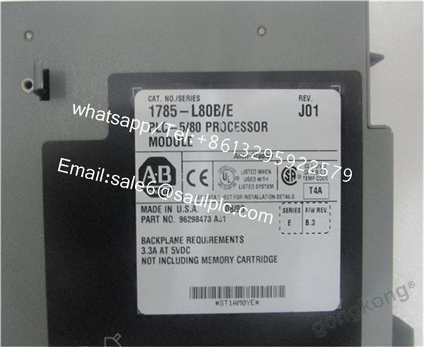 AB 1785-L80B 4400