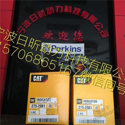 嘉兴秀洲卡特彼勒CAT C7.1柴油机配件销售维修中心