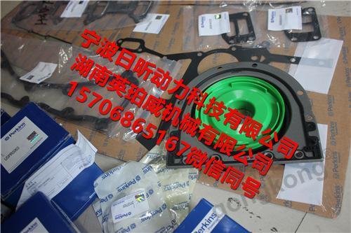 四川成都perkins帕金斯1103A-33T发动机的配件大仓库