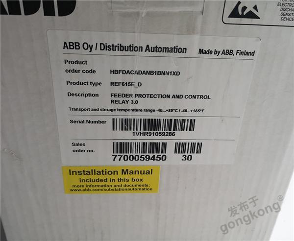ABB  CI630  3BSE011000R1