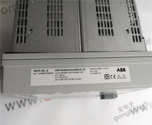 D-L DM6700
