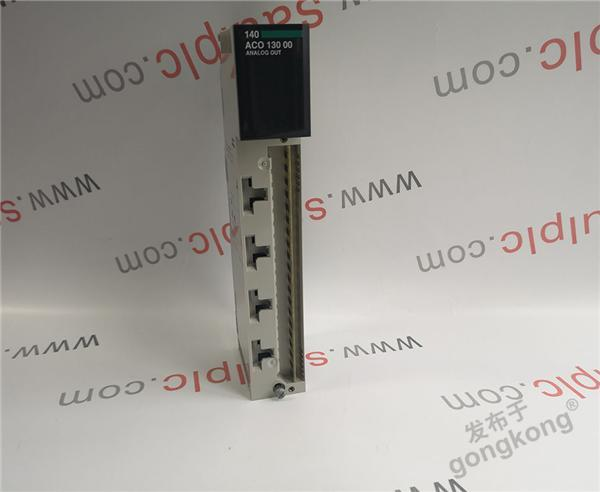 DIH DS9640