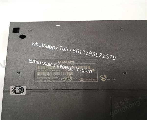 D-L DM1100-A5 HIGDM1100-A5