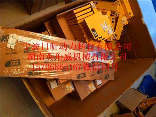 CAT C11柴油机维修保养配件代理商