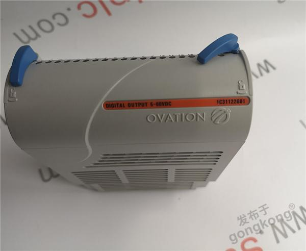 Ovation Power Cable 5A26137G04 PLC