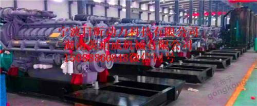 帕金斯1104c發動機維修保養配件服務中心