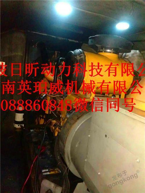 西湖catc15发动机维修保养