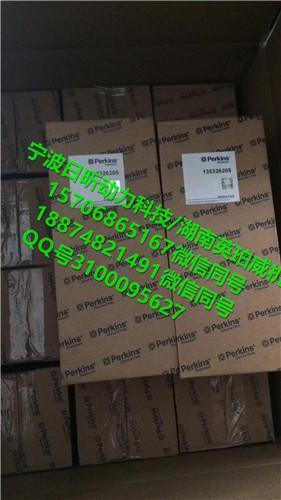 perkins空气滤芯135326205/130306380