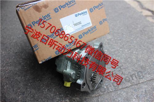 原厂perkins404D22输油泵总成130506351