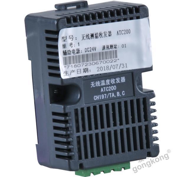 安科瑞无线测温收发器ATC200温度测量与控制