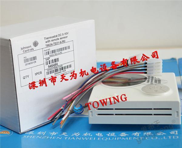 江森Johnso温控器T6634-TE21-9JR0