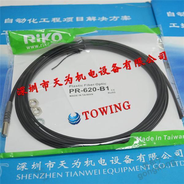 台湾RIKO力科PR-620-B1光纤传感器
