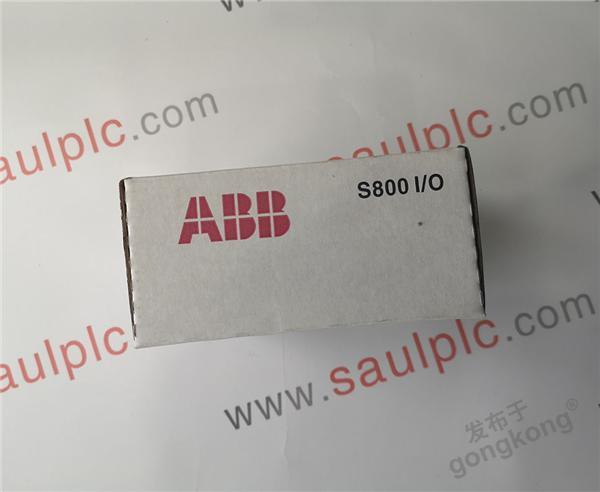 ABB IMDS004
