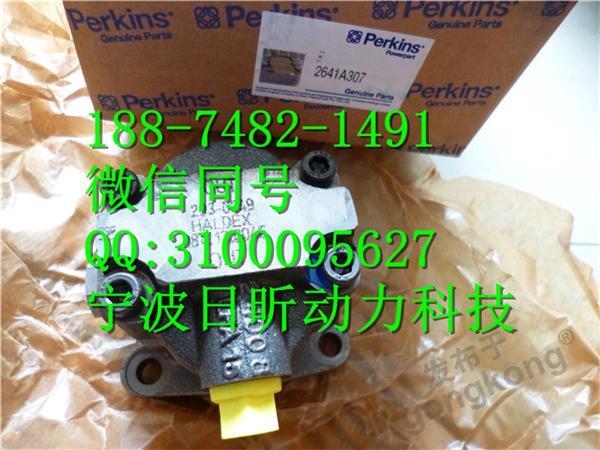 帕金斯水泵OE51145机油泵OE52696电磁阀OD20252