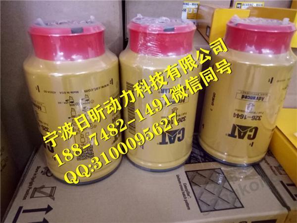 原装卡特柴油滤1R-0755/油水分离器326-1643全系列