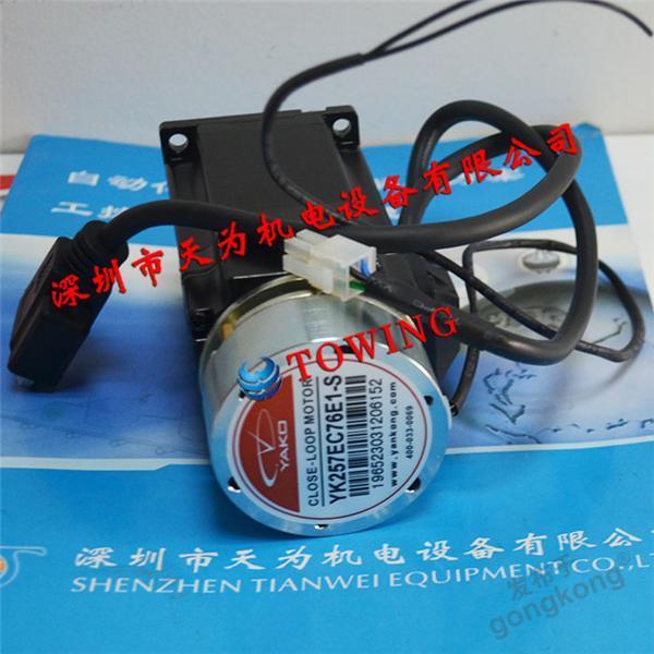 YK257EC76E1-S研控YAKO两相闭环电机