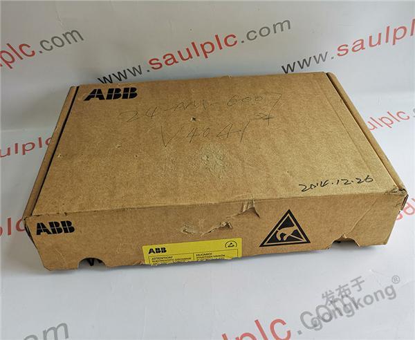 ABB UPB011BE