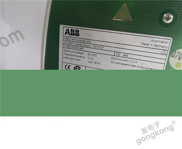 ABB UNS0883A-P V1