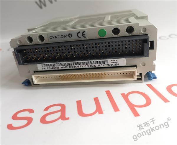 PSS1 SB CPU3 ETH-2