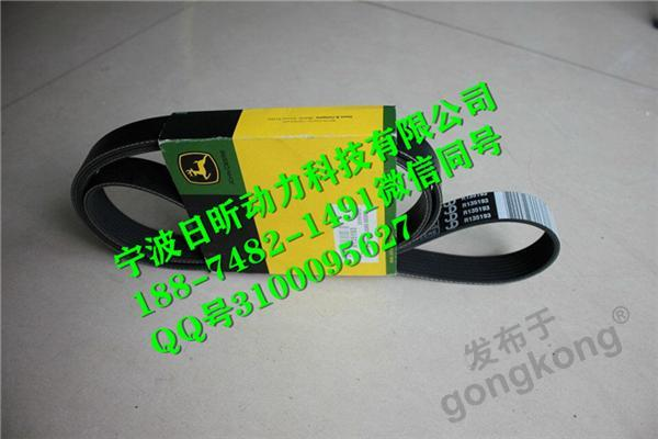浙江宁波强鹿公司连杆瓦RE27348 RE65908
