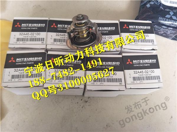 浙江三菱代理节温器37546-21700发电机型号
