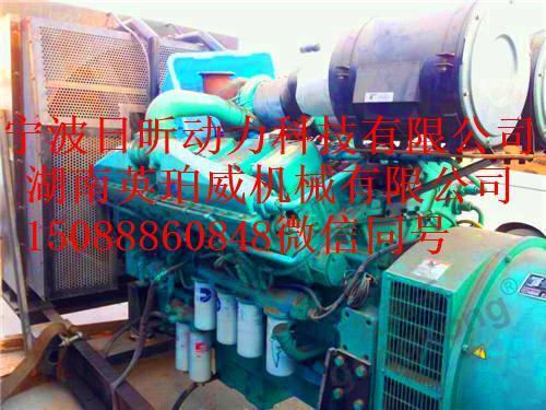 柴油发电机维修联系电话