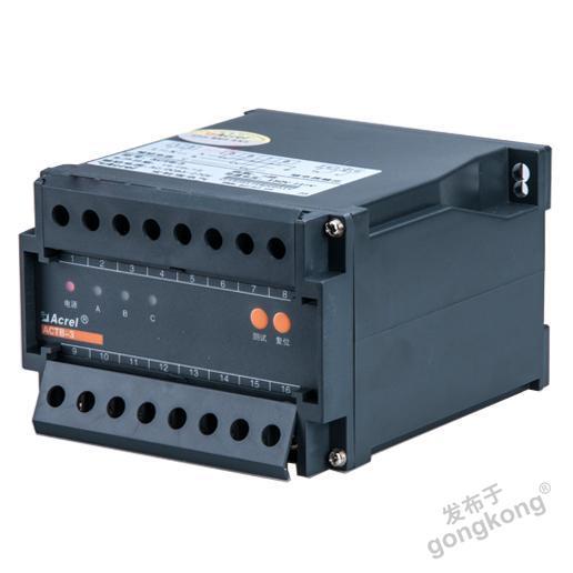 安科瑞ACTB-3電流互感器過電壓保護器