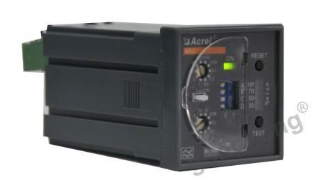 安科瑞ASJ20-LD1A智能电力继电器