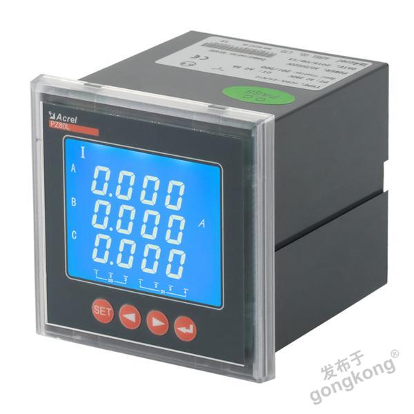 安科瑞直销PZ80L-E4电力测控仪表