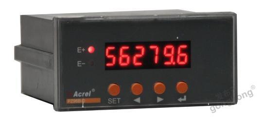 安科瑞直销PZ96B系列数显控制仪表